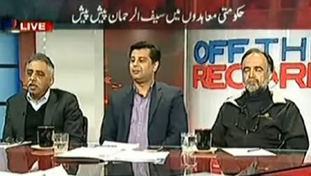 Zubair Umar Gets Angry on ARY News, Kashif Abbasi and Arshad Sharif in Live Show