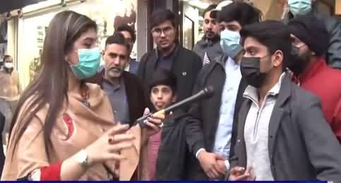 Zuban-e-Khalq (Awam Per Aik Aur Bijli Bomb Gira Dia) - 24th January 2021