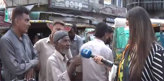 Zuban-E-Khalq (Citizens Reaction Over Petrol Prices Hike) - 19th September 2021