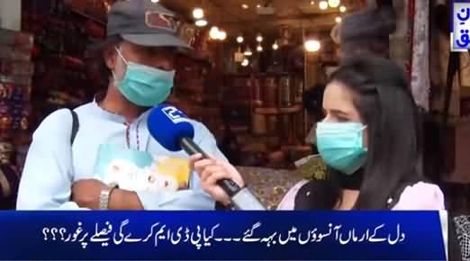 Zuban-E-Khalq (Is Fazlur Rehman Imran Khan's Player?) - 18th April 2021