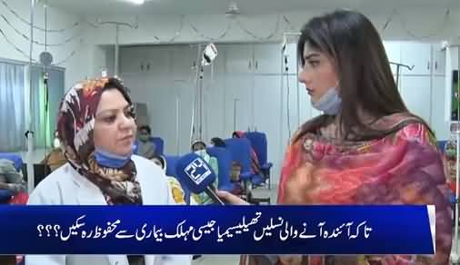 Zuban-E-Khalq (Record Drop In Blood Donations?) - 24th July 2021