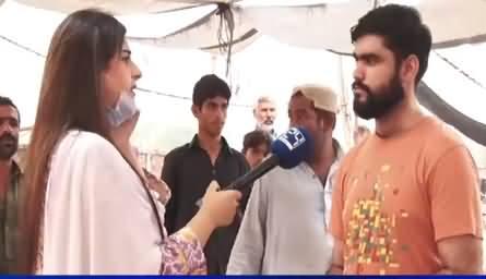 Zubane-E-Khalq (Eid-ul-Azha, Administration Absent In Cattle Markets) - 11th July 2021