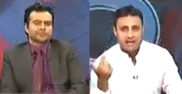 Zulfi Bukhari Explains About NAB Inquiry Against Him