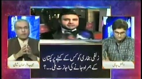 Zulfi Bukhari is British National, how his name can be placed in ECL Mujib ur Reman Shami criticizes NAB