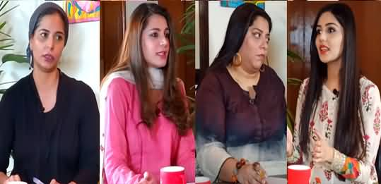 Zulfi Bukhari's Alleged Visit To Israel? Is Pakistan Going to Recognise Israel? Aurat Card Vlog