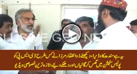 Zulfiqar Mirza Abusing And Thrashing DSP Badin For Arresting His Friend, Exclusive Video