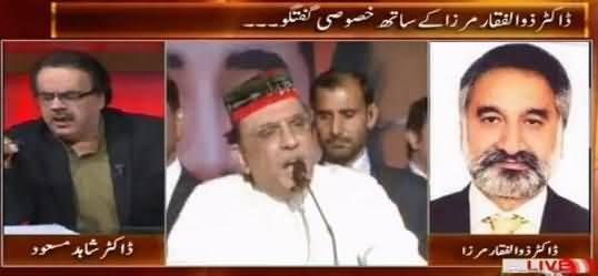 Zulfiqar Mirza Announced To Start Campaign Against Asif Zardari