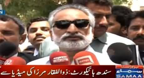 Zulfiqar Mirza Exclusive Talk To Media Against PPP Outside Sindh High Court - 28th April 2015
