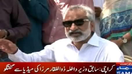 Zulfiqar Mirza Media Talk in Karachi, Blasts PPP Sindh Govt – 22nd May 2015