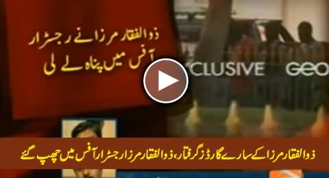 Zulfiqar Mirza Ran to Registrar Office After His 24 Guards Arrested By Sindh Police