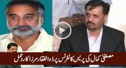 Zulfiqar Mirza Response on Mustafa Kamal Press Conference