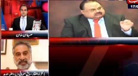 Zulfiqar Mirza Telling The Corruption of Zardari's Sister Faryal Talpur