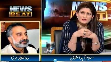 Zulfiqar Mirza Views on MQM's Tariq Mir Confessions About Indian Funding to MQM